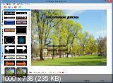 DVDStyler 2.6.1 Final (2013) РС