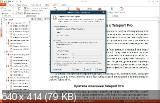 Nitro Pro 9.0.4.5 (2013) PC