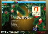WPI UralSOFT Happy New Year