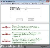 HDD Regenerator 2011 (2011) PC | RePack by KpoJIuK