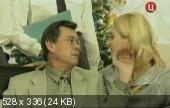 Игра в любовь (2000) SATRip