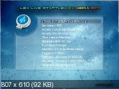 Мультизагрузочная флешка SKLYARAN74 3.0