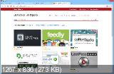 Opera Next v.19.0 Build 1326.9 (2013) PС
