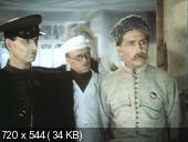 Смелые люди (1950) DVDRip
