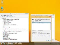 Windows 8.1 Enterprise - Образ установочной флешки за 10 минут (x64/RUS/2013)