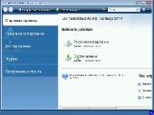 Acronis BootDVD 2013 Grub4Dos Edition v.15 13in1 (RUS/2013)