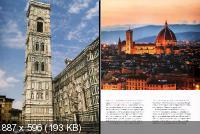 Италия. Путешествуйте с удовольствием!