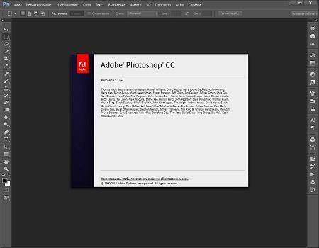 Baixar Adobe photoshop CS6 Crack - Mega Torrent BR
