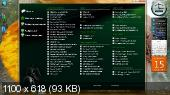 Cowboy WPI USB StartSoft 75