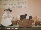 В гости к сказке. Озорные малыши. Сборник мультфильмов (1948-1953) DVDRip