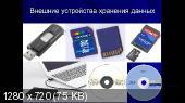 ������� Windows 7 �� 10 ����