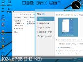 Windows 8.1 Enterprise StopSMS x86/x64 Optimized by Yagd v.12.3 (19.12.2013/RUS)
