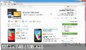 Артур Жур - Современный интернет-магазин с нуля (2013) | RUS/ISO