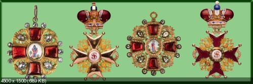 Ордена и медали Российской империи.[31, PSD,4500х1500]