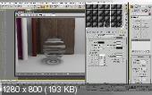 Создание интерьера в 3D MAX с использованием визуализатора VRay (2012)