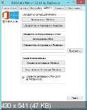 KMSAuto Net 1.1.2 Beta 4 (2013) PC | Portable