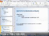 Zend Framework 2. Основы разработки. Видеокурс (2012)