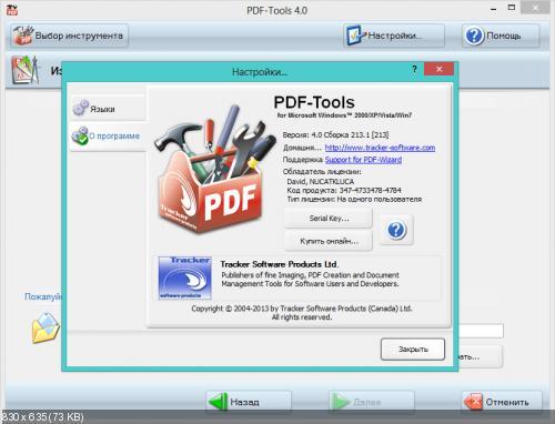 Tracker Software PDF-XChange 2012 Pro 5.0.273 Final (ML|RUS)