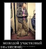 Демотиваторы '220V' 01.01.14