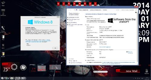 Windows 8.1 x86/x64 Enterprise UralSOFT v.14.1 (RUS/2014)