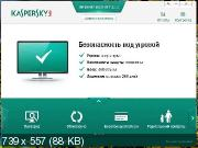 Kaspersky Offline Update 13.0.1.4190 (J) (19.03.2014) PC
