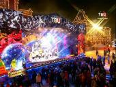 Новый год на Красной площади (2014) DVB
