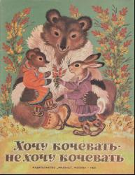 https://i59.fastpic.ru/thumb/2014/0103/ab/af06aa21fcdb07896cc102bb0d47ddab.jpeg