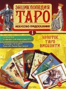 http://i59.fastpic.ru/thumb/2014/0105/09/a5c941cf4d8d7fb1d27cda3bce5f2809.jpeg