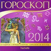 http://i59.fastpic.ru/thumb/2014/0105/36/bc56d69d5389d17dc086a55a549a8436.jpeg
