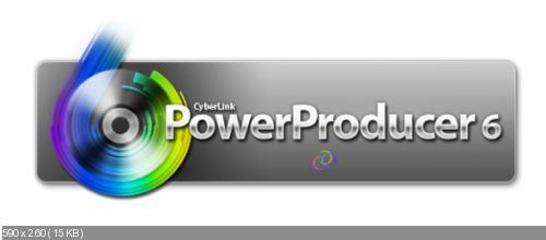CyberLink PowerProducer Ultra 6.0.2103 Final
