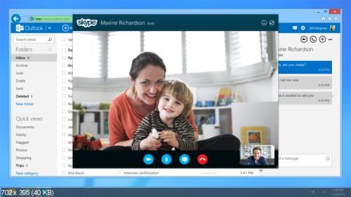 Skype для всех. Видеоурок. 2014