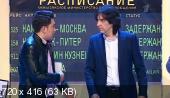 http://i59.fastpic.ru/thumb/2014/0107/48/bf459d258558d669b6a4cdd17b0fb248.jpeg