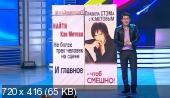 http://i59.fastpic.ru/thumb/2014/0107/a4/69dd5f3f82754b06bf80250188d80aa4.jpeg