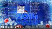 Vannza WPI 2014 v.1 (х86/x64/RUS/2014)