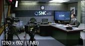 Террор в прямом эфире / The Terror Live (2013) BDRip 720p | DVO