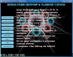 Windows Design Studio v.07.01.14