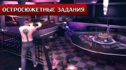 Gangstar Vegas (2013/RUS/ENG) Android