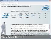 Intel Processor Identification Utility 5.40 + Portable