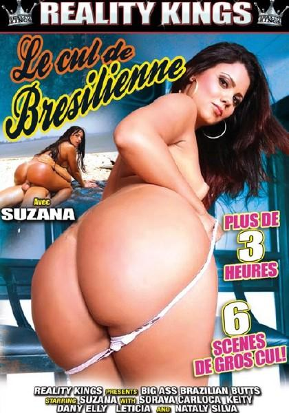 Le Cul de Bresilienne (2013/DVDRip)