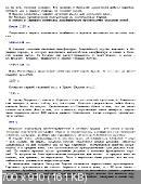 """Подшивка журнала """"Домашняя лаборатория"""". 12 номеров (январь-декабрь/2013) Djvu"""