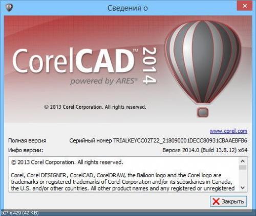 CorelCAD 2014 build 13.8.12 + RUS + ��������������� + �����������