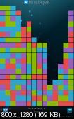 [Android] Tiles Break - v1.0.1 [Multi]