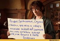 http://i59.fastpic.ru/thumb/2014/0115/6e/65b5d22975014b691878e21702c1d66e.jpeg