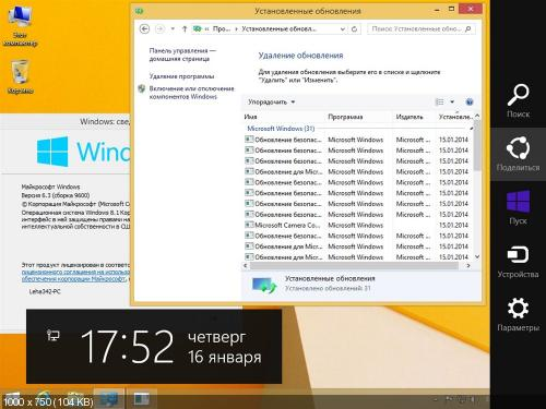 Windows 8.1 x86/x64 AIO 40in2 Pre-Activated DaRT 8.1 Jan2014 (ENG/RUS/GER/UKR)