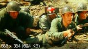 36 часов в аду (1969) DVDRip
