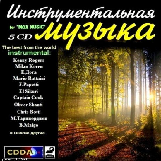 The best from the world instrumental 2014 20 cd flac