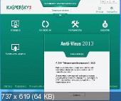 Kaspersky Anti-Virus 13.0.1.4190(f) Asus Mod RePack by Karbid87