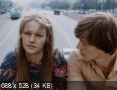 Смятение чувств (1977) DVDRip