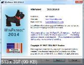 WinPatrol Plus 30.0.2014.0 + Rus