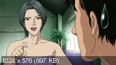 ������ ������ / Angel Heart [1-50 ����� �� 50] (2005) TVRip | VO